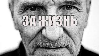 Пётр МАМОНОВ. РАЗГОВОРЫ!!
