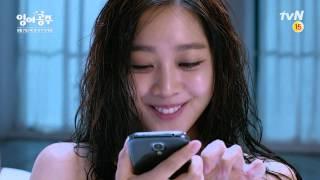 The Idle Mermaid- Character teaser Song Jae-rim & Jo Bo-ah part