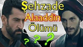 Şehzade Alaaddin'i Kim Öldürdü? 2.Murad mı , Şehzade Mehmed mi ? ''Mehmed Bir Cihan Fatihi'' 3.bölüm