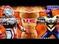 Daikaiju Battle Ultra Coliseum DX - Ultraman Nexus vs Ultraman Shadow