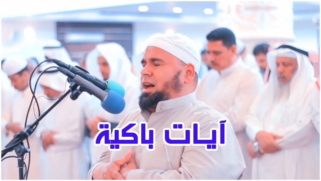 آيات جد باكية في الولاء والبراء من صلاة الجمعة الماضية للشيخ عبدالله كامل