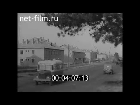 1964г.  г. Весьегонск. Калининская обл