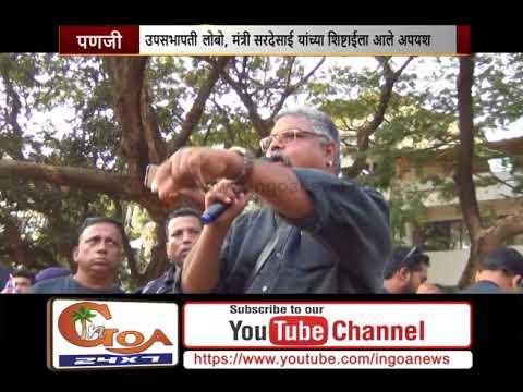 Compilation Of Angry Banter Against Goa Forward Supremo Vijay Sardessai