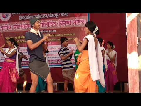 Goa Chya Kinari_S.M Clg Dance Performance