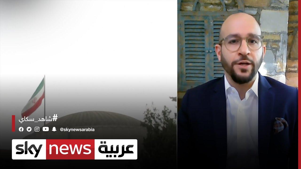 إبراهيم الأصيل: الولايات المتحدة أمامها خيار وحيد وهو المضي في المفاوضات مع إيران  - نشر قبل 5 ساعة