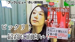 殺人ドットコム satujin.com