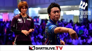 【Haruki Muramatsu VS Keita Ono】THE WORLD 2018 -FEATURED MATCH 5-