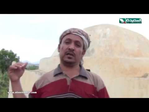 تقرير : مسجد تاريخي في لحج سرقت مخطوطاته وتحول لاستراحة (9-11-2018)