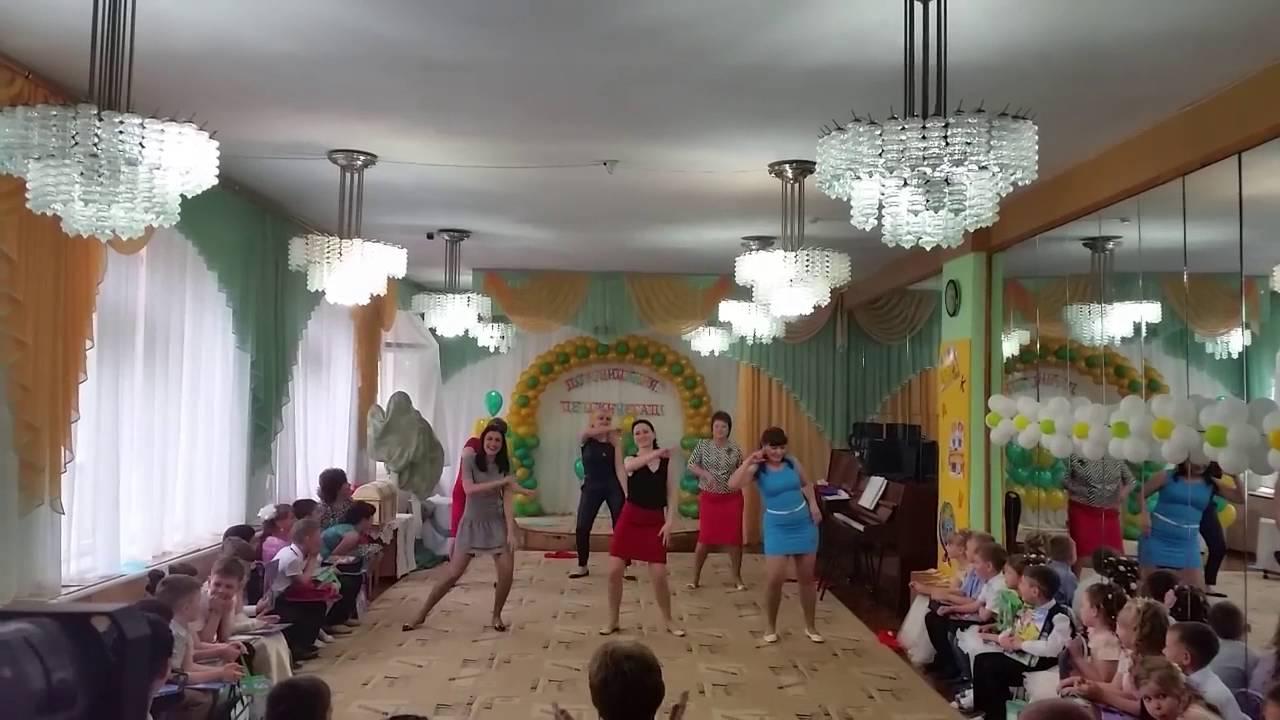 Танец видео ивушка на выпускной