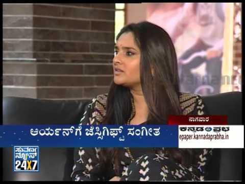 Shivarajkumar & Ramya with SuvarnaNews _ Film Special (ಫಿಲ್ಮ್ ಸ್ಪೆಷಲ್) - Seg2