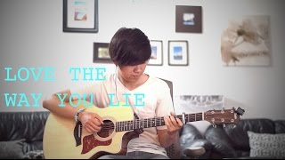 Love The Way You Lie - Eminem ft. Rihanna (Fingerstyle Guitar Cover by Harry Cho)