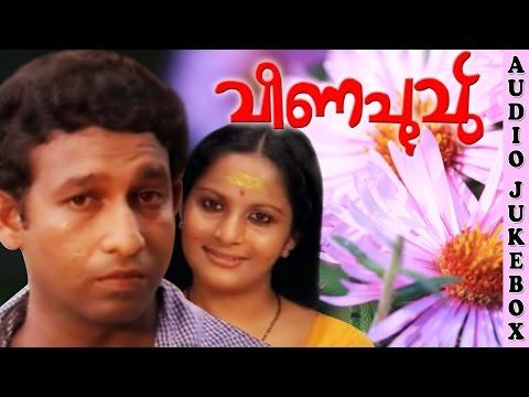 Evergreen Film Song | Veenapoovu | Movie Songs | Audio Jukebox