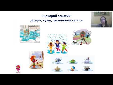 Дошкольное образование: курсы дистанционного обучения для