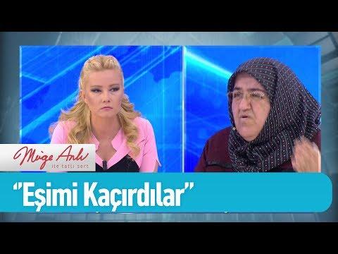 Emine Şengün'ün isyanı! - Müge Anlı ile Tatlı Sert 12 Haziran 2019