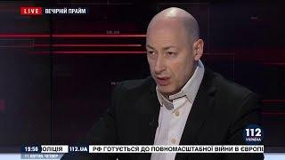 Гордон: Зеленский должен учесть уроки предыдущих украинских президентов