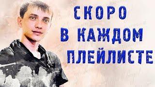#Музпросвет
