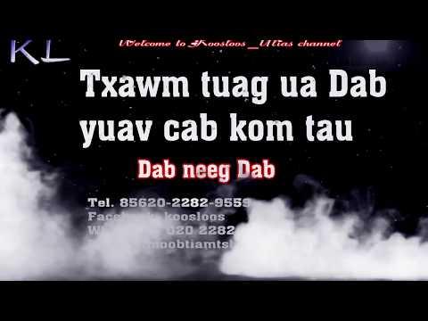 Tuag ua Dab los yuav cab kom tau 11/14/2018 thumbnail