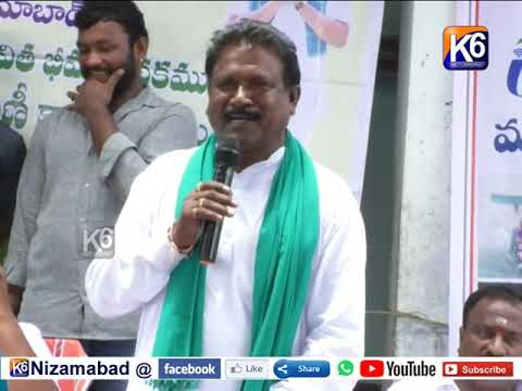 14- 08 -18   Farmers Insurance Bonds Distribution At Armoor Constituency By MLA Jeevanreddy