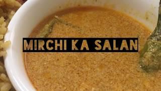 Mirchi ka Salan | Sindhu's Kitchen Recipes | Biriyani Salna | Tasty Salna | Biryani Salan | Milagaai