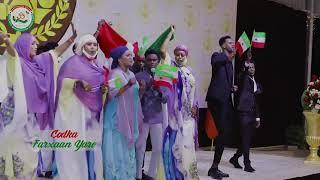 HEES DHAAYO GEESI FARXAAN YARE DAYAX BAND `18 MAY LIVE MADAXTOOYADA SOMALILAND