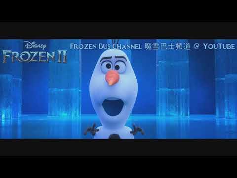 [hd|sub][frozen-2-魔雪奇緣2]-片尾彩蛋-olaf-post-credit-scene-cantonese---olaf-tells-story-in-ice-castle