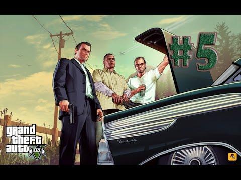 ✦Grand Theft Auto V: Прохождение. Часть 5✦