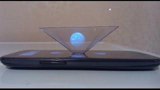 Как сделать 3d голограмму у себя дома? / how to make 3d hologram at home?