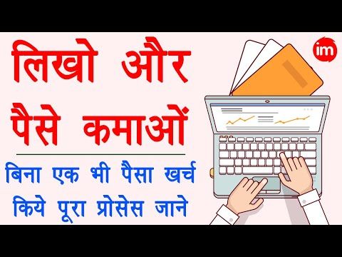 dailyhunt se paise kaise kamaye – dailyhunt creator | work from home jobs | typing work online