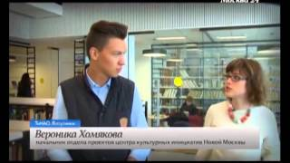 Модернизация библиотеки в Ватутинках