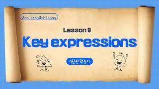 초등 6학년 영어 천재(함) 9단원 What do yo…
