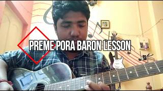 preme-pora-baron-guitar-lesson-intro-chords-explained-sweater-ishaa-lagnajita-by-pritam
