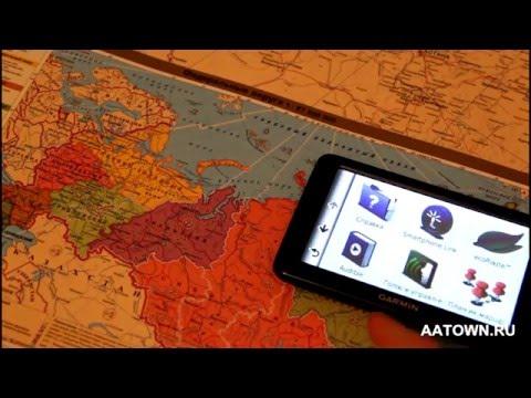 Как установить  карты в автомобильный GPS навигатор GARMIN NUVI