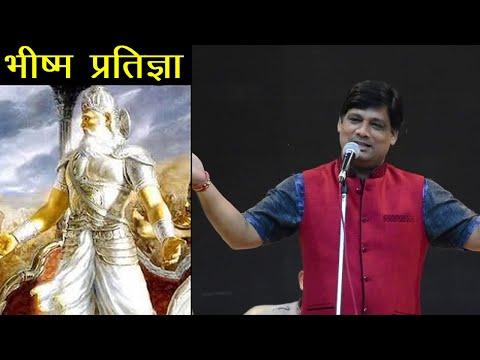 नमस्ते ट्रंप / इस कविता को सुनाने के बाद Praveen Shukla के सम्मान में लोग खड़े हो गये Kavi Vineet