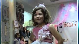 Показ коллекции детской одежды -Гламурики