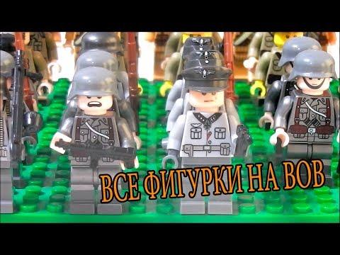ОБЗОР ВСЕХ ФИГУРОК