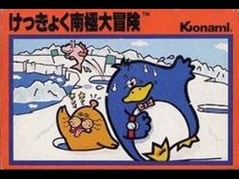 One Night Stand | #003: Let's Compare Antarctic Adventure (MSX, Coleco & NES) | #VENOMONS