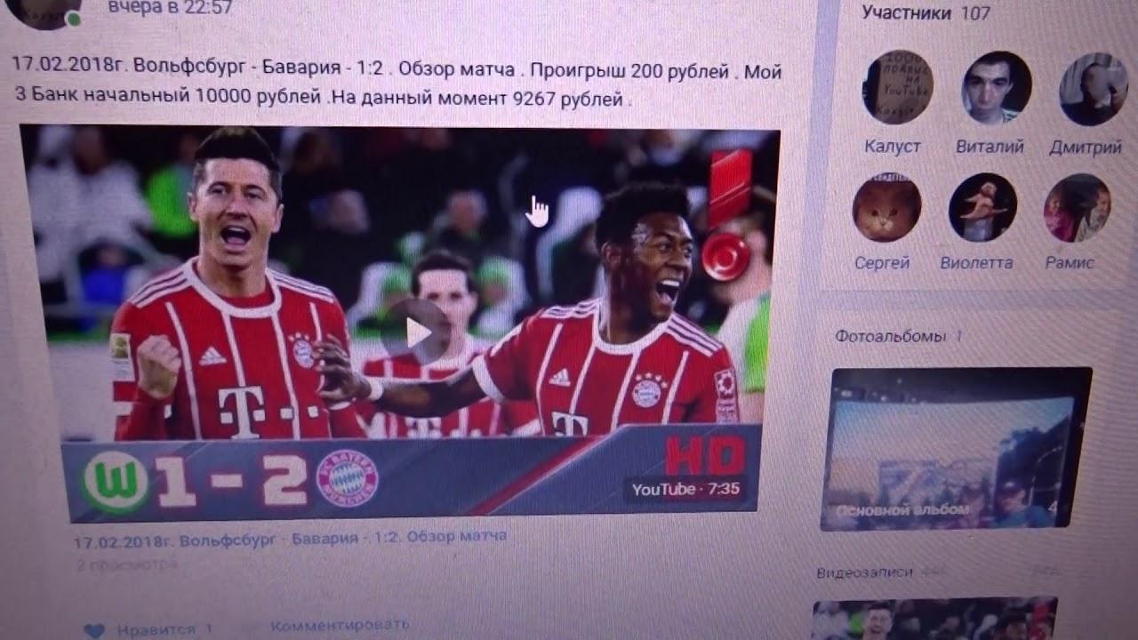 Бавария боруссия видеозапись