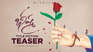 Nithiin Bheeshma Movie Title Teaser   Nithiin Latest Movie Updates   Friday Entertainment