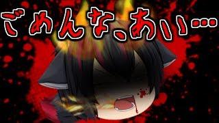 【ゆっくり茶番】ユート、死す【たくっち】 thumbnail