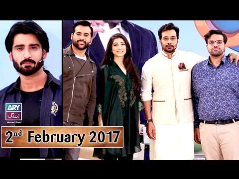 Salam Zindagi - Guest: Mariyam Nafees & Agha Ali  - 2nd February 2017