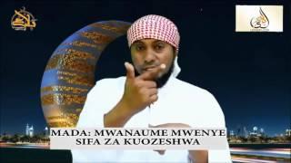 Sheikh Nurdin Kishki - Ujumbe wa Wiki 2017