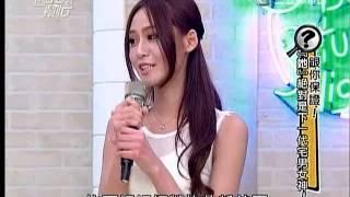 Repeat youtube video 氣質女神小雪之國光幫幫忙2013/10/15(小雪版)
