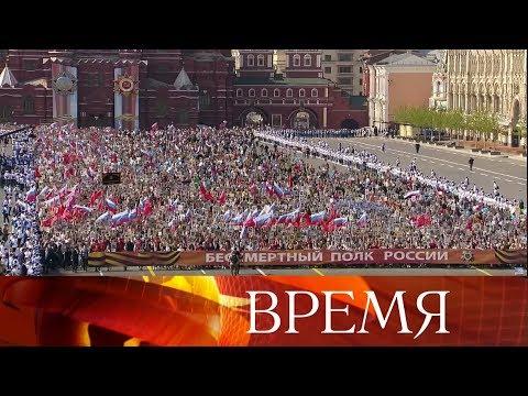 """В Москве прошла акция """"Бессмертный полк""""."""