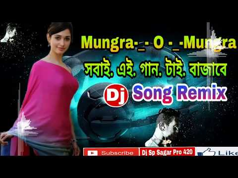 Mungada mungada dj mix song js3 zvqme 4 youtube.