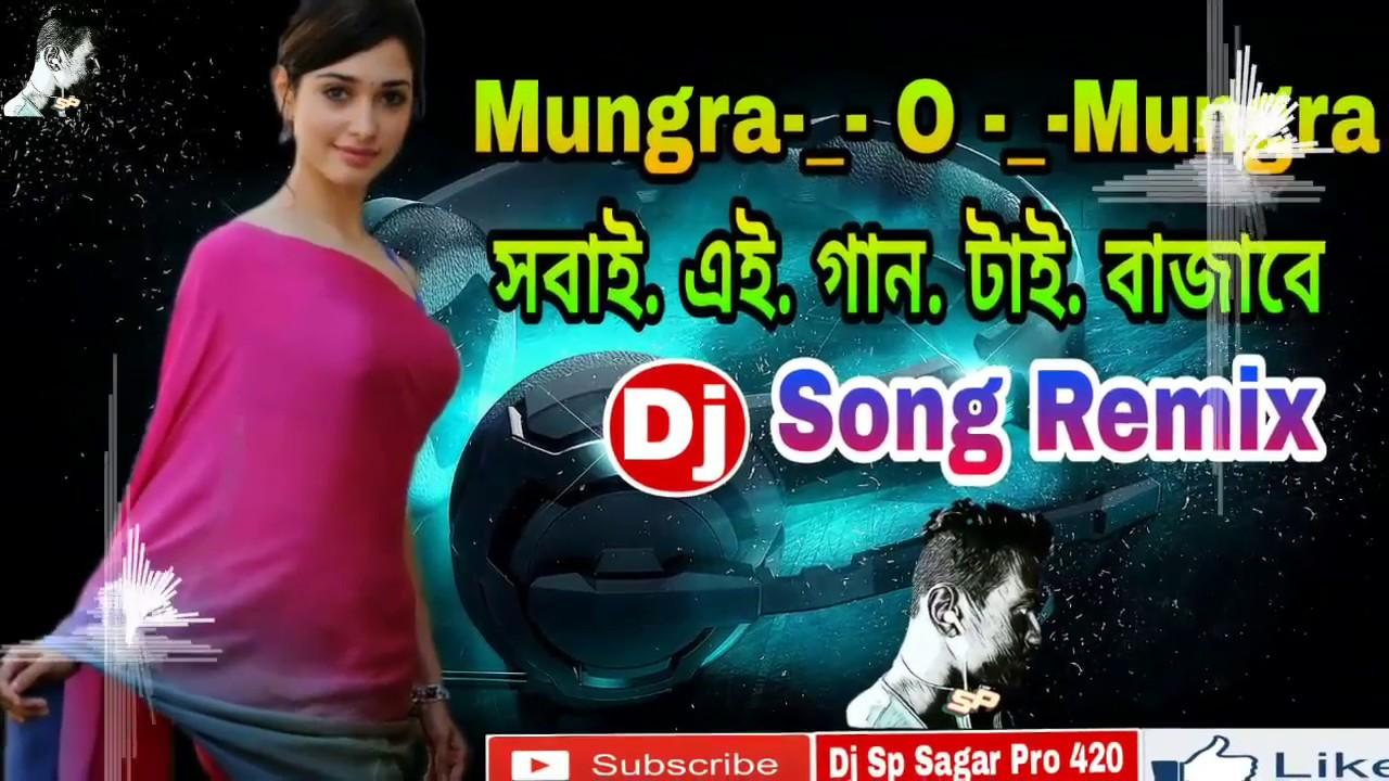 Mungra o mungra song download:: elorocfram.