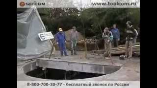 Резка бетона циркульной канатной пилой CEDIMA CAZ-3200(, 2013-03-01T09:48:58.000Z)