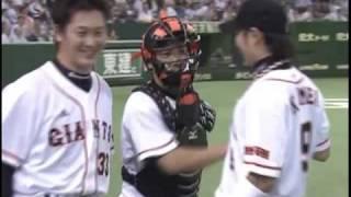 2009/09/04 巨人vs 東京ヤクルト17回戦 延長12回表 選手交代と危険球負...