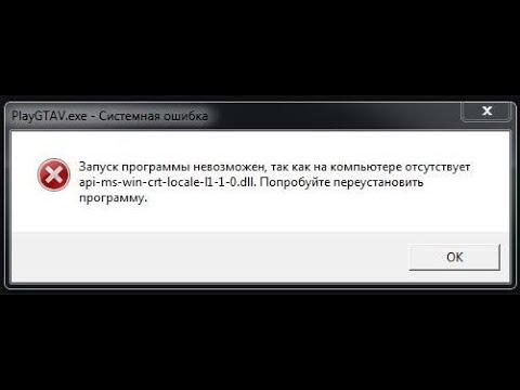 Запуск программы невозможен так как на компьютере ...