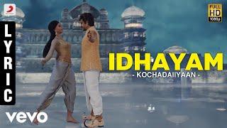 Rajinikanth | Kochadaiiyaan - Idhayam Lyric | A.R. Rahman