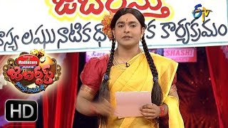 Jabardasth - Getup Srinu Performance - 29th  October 2015- జబర్దస్త్